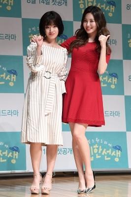 이주영-유라, '아름다운 두 미녀~'