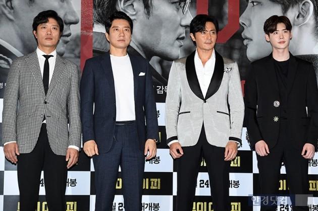 영화 '브이아이피' 언론시사회 / 사진=최혁 기자