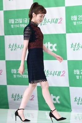 박은빈, '아름다운 모습으로 등장~'