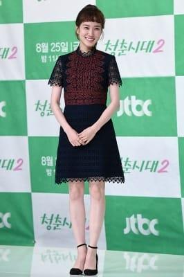 박은빈, '애교 가득한 눈부신 미소~'