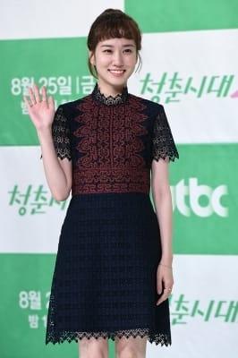 박은빈, '상큼 발랄한 미소~'