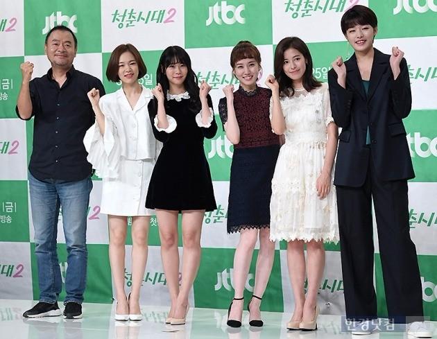 '청춘시대2' 이태곤 PD 한예리 한승연 박은빈 지우 조은 /사진=변성현 기자