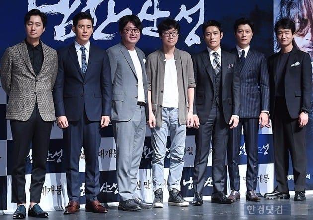 [포토] '남한산성' 많이 사랑해 주세요~