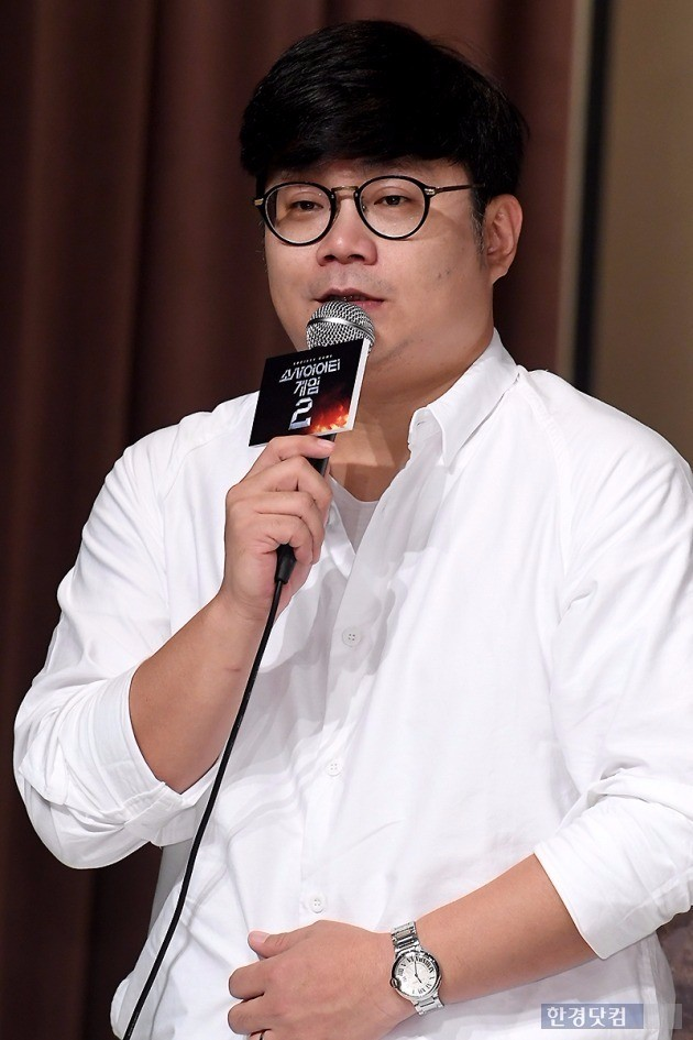 '소사이어티 게임2' 정종연 PD가 음주운전으로 논란이 된 구새봄 아나운서에 대해 언급하고 있다.  /사진=변성현 기자