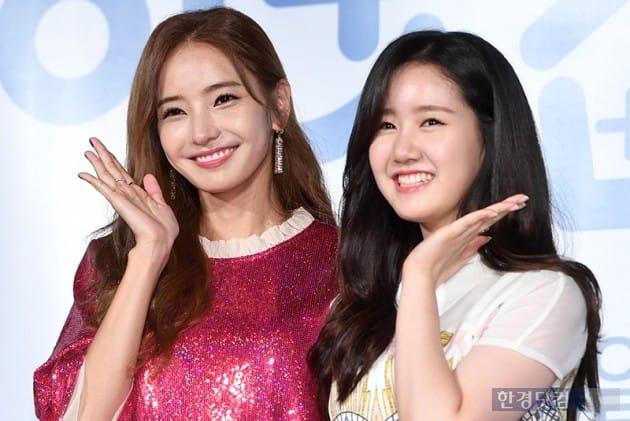 배우 한채영, 진지희 / 사진=최혁 기자