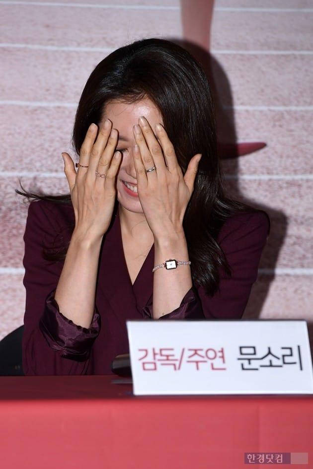배우 문소리 / 사진=최혁 기자