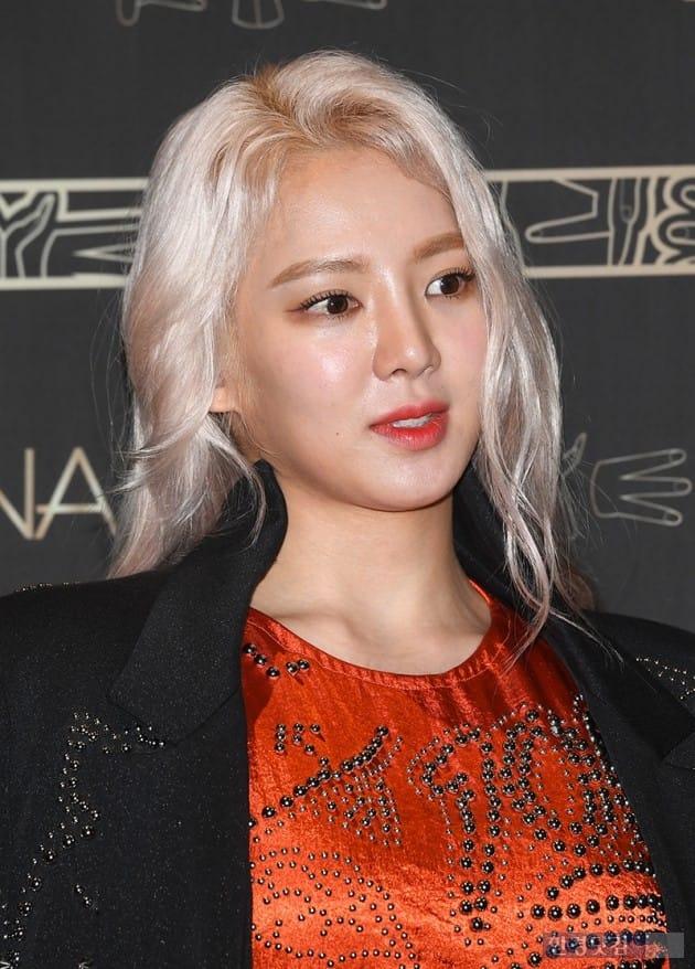 그룹 소녀시대 효연 / 사진=최혁 기자