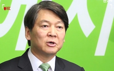 안철수 '은퇴' NO…당권 도전 기자회견