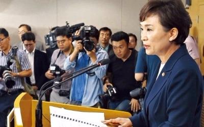 문재인 정부 '투기와의 전쟁' 시작…재건축·재개발에 '규제 융단폭격'