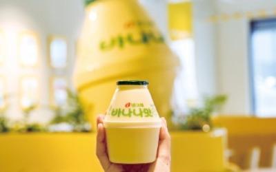 제주의 맛과 멋… 서울서도 찾는다