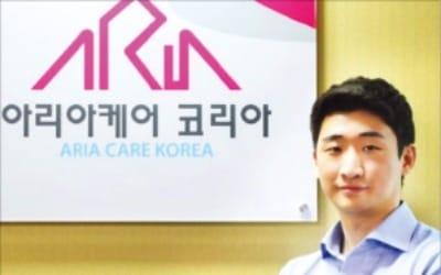 """""""거동 불편한 노인 건강체크·상담…창업비 저렴…매월 전직원 교육"""""""