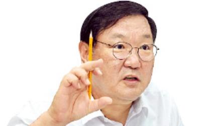 """김태년 민주당 정책위 의장 """"사흘 간격으로 부동산시장 점검"""""""