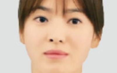 송혜교씨, 일본 교토 한국사 유적지 안내서 배포
