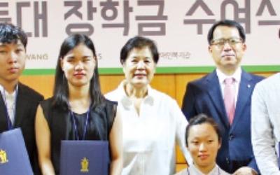 티시스 '등대장학금' 수여식 개최