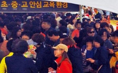 지역경기 침체에 8·2 대책까지… 울산·창원·거제 부동산 '울상'