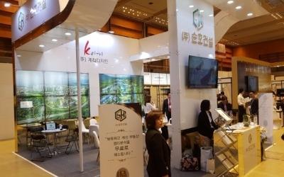 순호건설, 시티스케이프 박람회에서 3억원대 토지 매매 계약