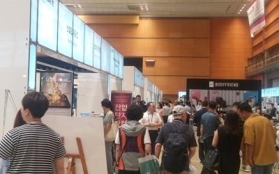 주말 부동산 박람회 '시티스케이프 코리아 2017'에 발길 이어져