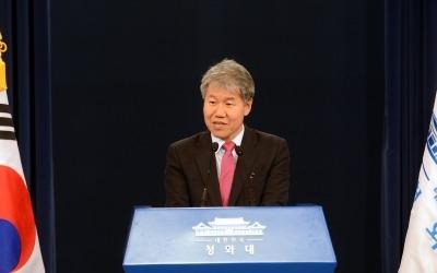 정부 부동산 대책 비판에 대한 김수현 청와대 사회수석의 3가지 반박