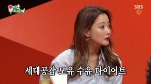 '품위 있는' 김희선 25kg 감량비법 공개