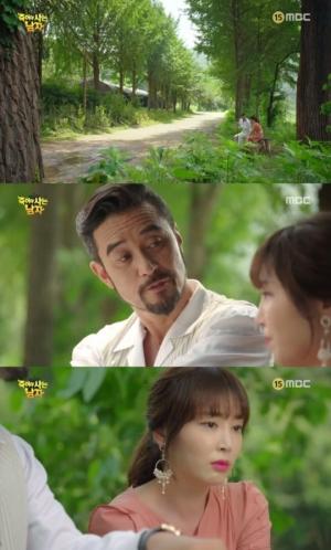 '죽사남', 시청률 11.2% 돌파.. 첫방 '맨홀' 3.1%