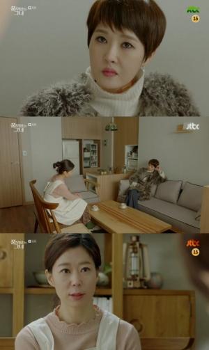 '품위있는 그녀' 김선아, 소희정과 살벌한 기싸움 예고
