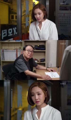 '아이해' 이유리, 김영철 누명 벗겨줄 증인에 호소
