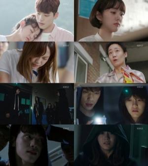 '학교 2017' 교장에게 붙잡힌 김정현, X 밝혀질까?