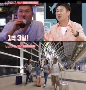 '싱글' 조세호, 남희석 아내 이경민의 '베스트 프렌드'