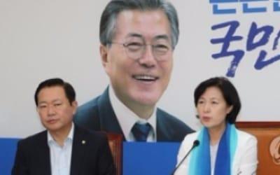 """여 """"DJ 계승해 문 정부 적폐청산·사회대개혁 뒷받침"""""""