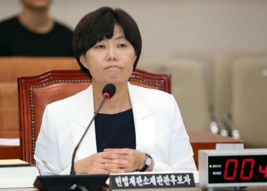 이유정 헌법재판소 후보자. (자료 = 한경DB)