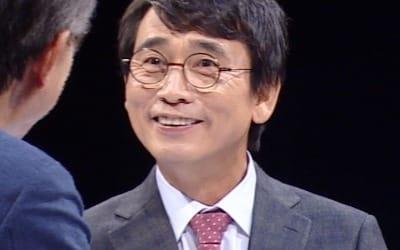 '썰전' 유시민, 조국 민정수석 재산 공개에 '열 받은' 사연은