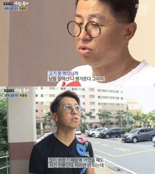'사람이 좋다' 최홍림 신부전증 투병