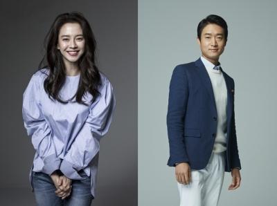 송지효·조우진, 'B주임과 러브레터' 주연 확정…12월 방송