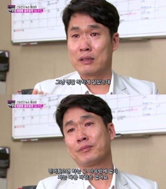 방송인 이창명 / SBS 방송화면