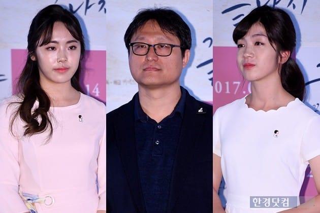 '귀향, 끝나지 않은 이야기' 조정래 감독 박지희 강하나 /사진=최혁 기자