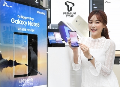 이통 3사, 7일부터 '갤럭시노트8' 예약판매