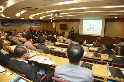 NH證·서울대, 제 11기 100세시대 인생대학 개최