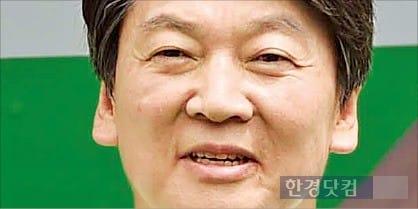 안철수 국민의당 대표. / 사진=한경 DB