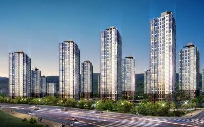 반도건설, 부산 서·금사 6구역 재개발 시공사 선정
