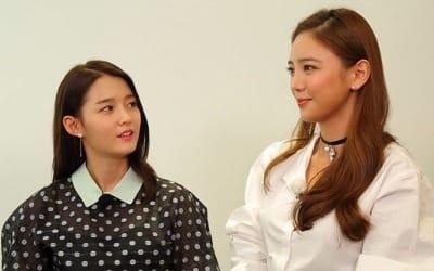 연예계 절친 이태임·남보라, '택시' 출연…루머·논란 최초 고백