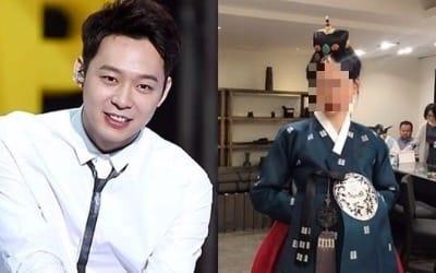 '박유천 결혼 연기' 황하나