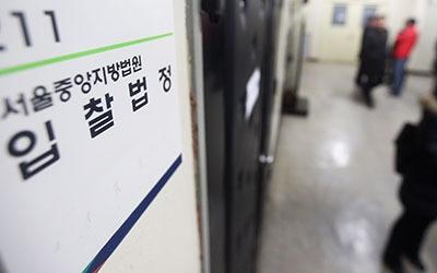 """""""경매시장 꺾인 줄 알았더니""""…서울서 감정가 넘는 낙찰 속출"""