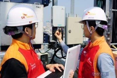 SKT, IoT로 도시문제 푼다…'로라'망 서울시에 무상 제공
