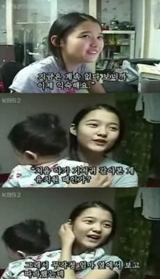 '택시' 남보라, '인간극장' 13남매 중 맏딸
