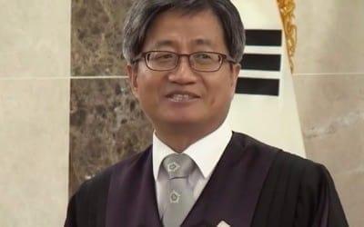 김명수 대법원장 후보자 / 방송화면 캡처
