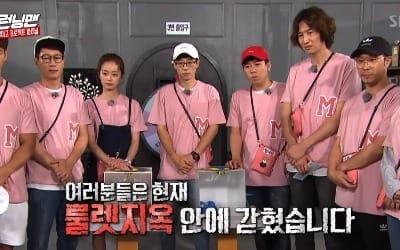 MBC·KBS 총파업 결방…SBS '런닝맨' 시청률 동시간대 1위