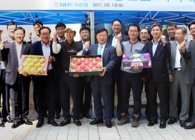 NH투자증권, '또 하나의 마을 장터' 농산물 직거래 장터 개장