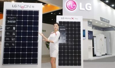 삼성·LG전자, 대한민국 에너지대전서 '에너지 솔루션' 선보여