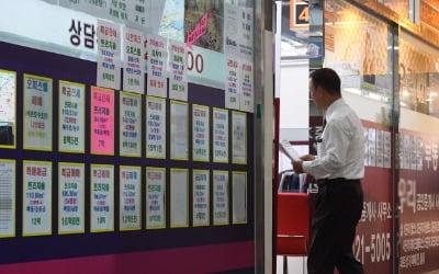 주거안정 vs 재산권침해…내달 발표 '전월세 대책'의 딜레마