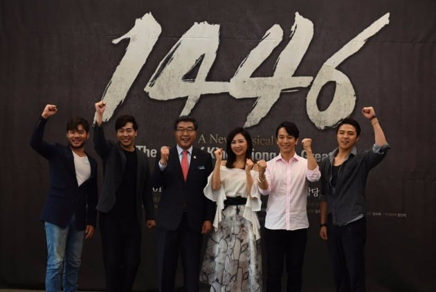 원경희 여주시장이 뮤지컬 1446 출연 배우들과 파이팅을 외치고 있다